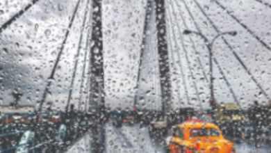 Photo of অসস্থিকর আবহাওয়া তবে অল্প বৃষ্টির পূর্বাভাস হাওয়া অফিসের