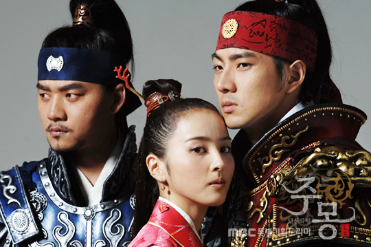 Jumong Drama Han Hye Jin And Korean - Modern Home Revolution