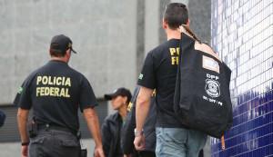 operação-lava-jato-bahia-300x173 STF deixa para 2016 decisões sobre Cunha e denúncias da Lava Jato
