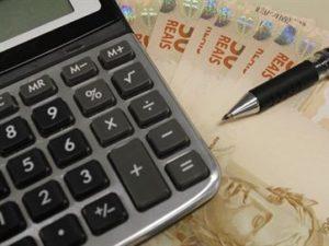 14221336280003622710000-300x225 Serviço gratuito permite consulta sobre pendência financeira registrada no CPF