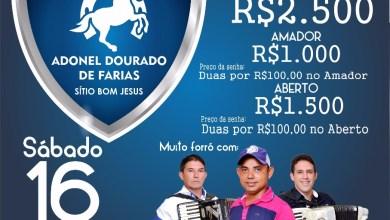 3º Bolão de Vaquejada do Parque Adonel Dourados de Farias em Monteiro 2
