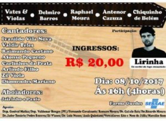 timthumb-6-300x218 Felisardo Moura destaca valorização pela cultura e anuncia Festival de Cantadores