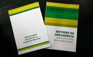 Reforma-da-Previdência-é-adiada-para-fevereiro-diz-Jucá-300x186 Reforma da Previdência é adiada para fevereiro, diz Jucá