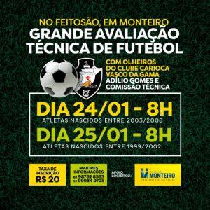 vsco-da-gama-em-monteiro-300x300 Vasco da Gama faz seleção de atletas em Monteiro