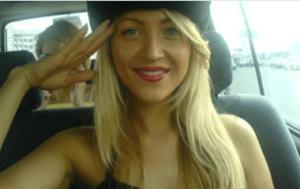 08-02-2018.205815_dasasasassasasa-300x189 Funcionário de IML que fez sexo com cadáver de ex BBB é preso