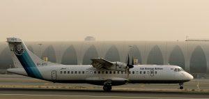 Avião-com-66-a-bordo-cai-no-Irã-300x142 Avião com 66 a bordo cai no Irã