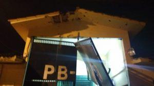 presidio-pb1--300x169 Grupo explode entrada principal do PB1 e facilita fuga de 105 presos