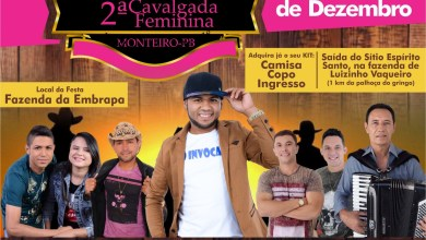 Em dezembro 2ª Cavalgada Feminina em Monteiro 3