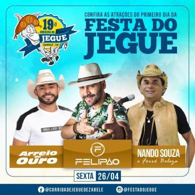 Começam as vendas de camarotes e Área VIP para Festa do Jegue de Zabelê 2019 5