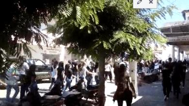 Alunos do IFPB Monteiro protestam contra corte de verbas na Educação,veja Vídeo 4