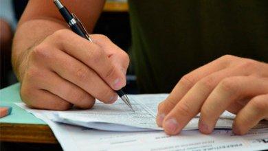 Concursos na PB oferecem 129 vagas e remunerações de até R$ 7,2 mil 3