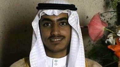 EUA anunciam morte de filho de Bin Laden com papel de liderança na Al Qaeda 17