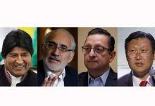 Resultados parciais de eleições na Bolívia provocam tensão no país 10