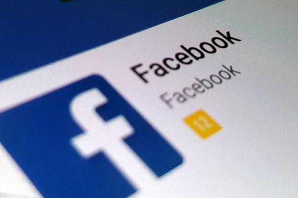 facebook_1_0-585x390 União Europeia pode obrigar Facebook a apagar publicações difamatórias