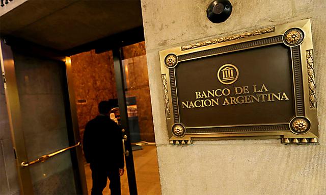 Por un caso de lavado de dinero, involucran al Banco Nación en EE.UU.