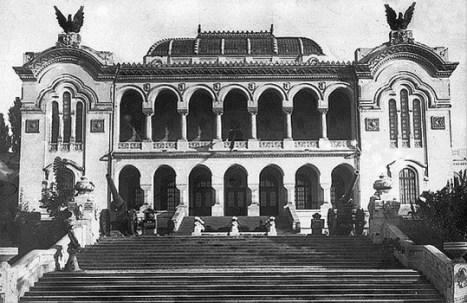google.ro Palatul_Artelor_-_Muzeul_Militar_din_Parcul_Carol