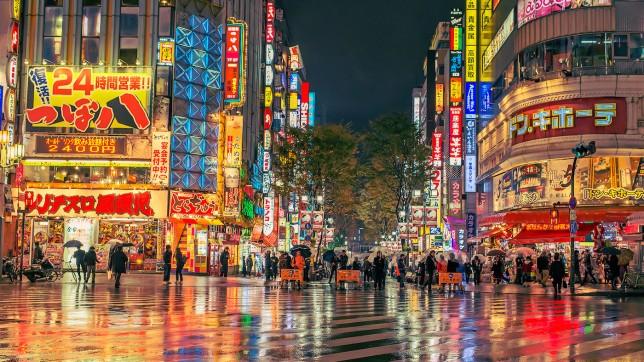 google.ro tokyo-city-break