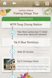 Screenshot Hongkong App