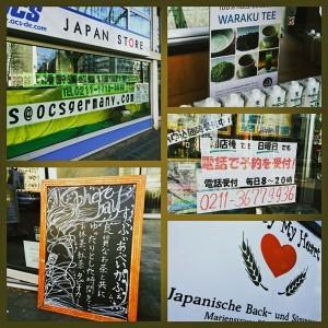 Im japanischen Geschäftsviertel in Düsseldorf