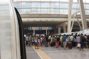 Zugfahren in China