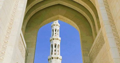 Moschee-Architektur in Muscat