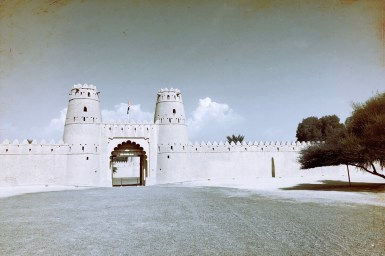 Typische Architektur in Al Ain