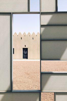 Kunstzentrum Al Ain