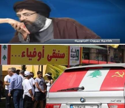 الانتخابات اللبنانية وسطوة ميليشيا حزب إيران