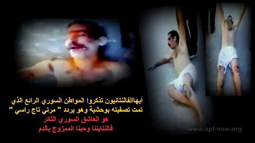 أحمد سليمان: فالنتاين سوري … وحب ممرغ بالدم و الثورة