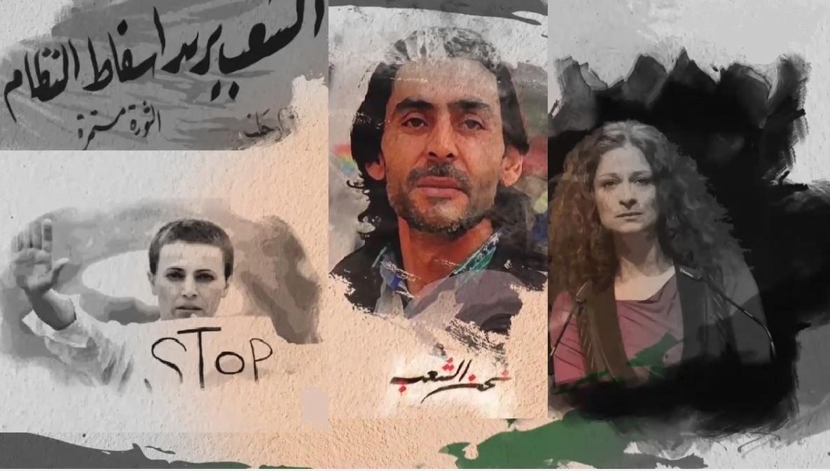 """مي إسكاف وفدوى سليمان وناجي الجرف في وثائقي """"صرخة في وجه الرصاص"""""""