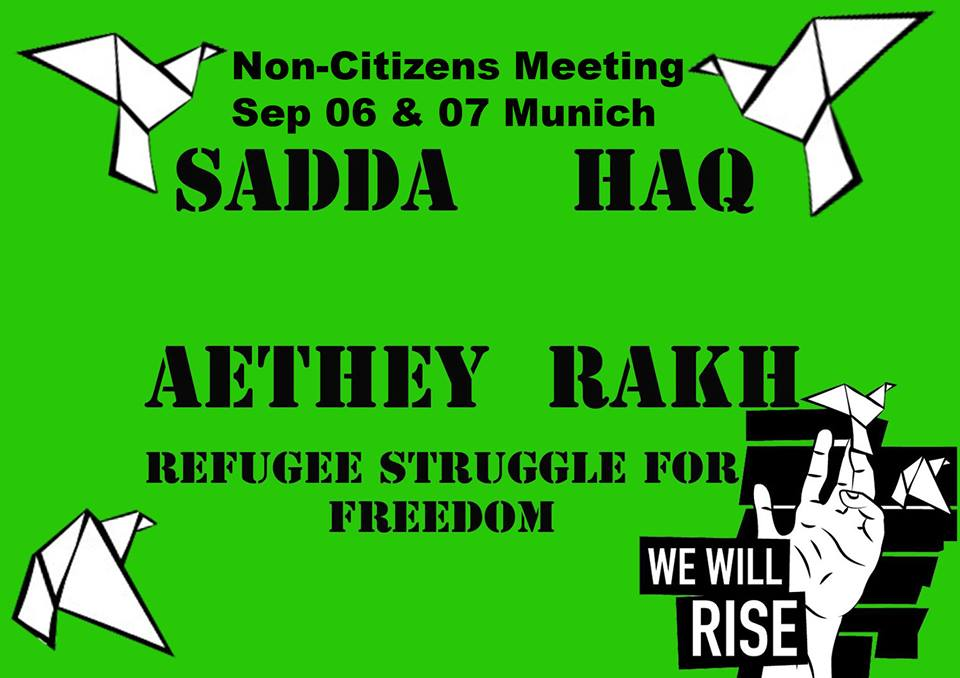 add for non citizens meeting in Munich 06 and 07 September 2016