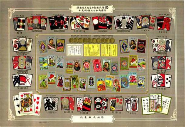 Nintendo cards