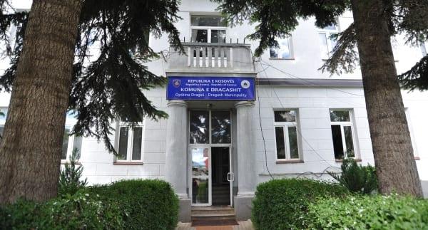 """Komuna e Dragashit do të shtron """"Iftar"""" për punonjësit në ketë Institucion."""