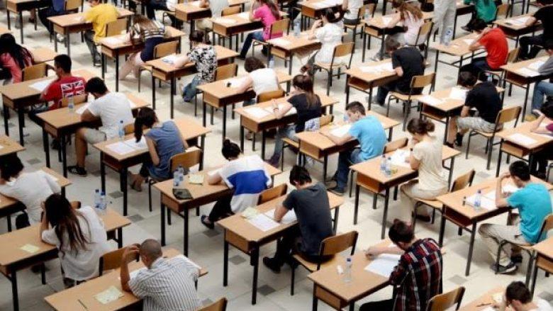 Mbi 26 mijë nxënës të klasave të nënta të premten i nënshtrohen Testit të Arritshmërisë