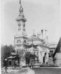 Wystawa-Powszechna-Paryz-1889-rok-Pawilon-brazylijski1-e1416143138846