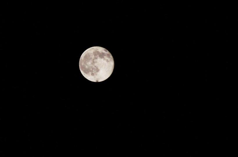 Miraże, czyli jasna strona Księżyca