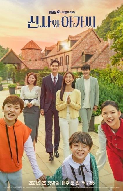 A Gentleman and a Young Lady Episode 8