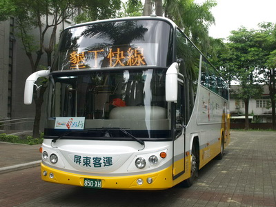 【交通攻略】高雄往返墾丁:客運 [vs] 拼車 - Oppa Sharing