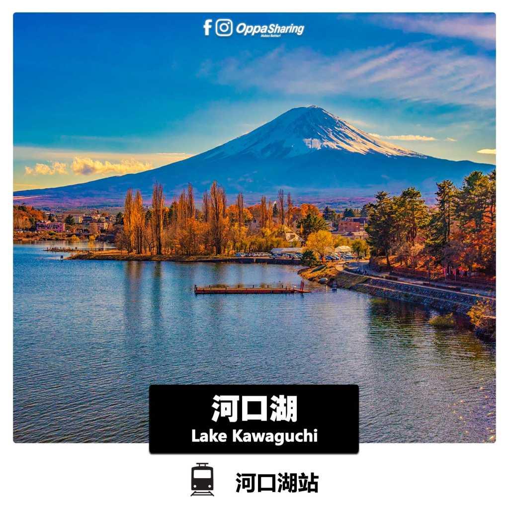 【Mt. Fuji富士山】10大熱門景點 #日本自由行 #TOP10必去 - Oppa Sharing