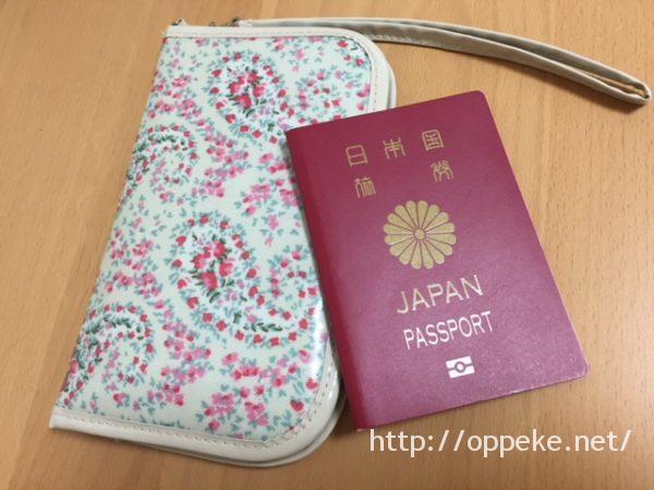 海外,病院,パスポート
