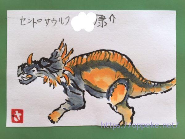 絵手紙,カレンダー,恐竜