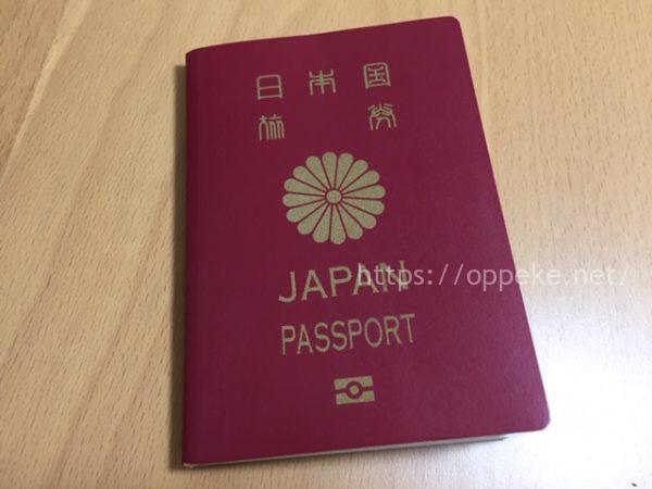 パスポート,写真,コンビニ,印刷