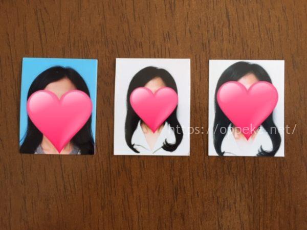 パスポート,写真,値段,比較