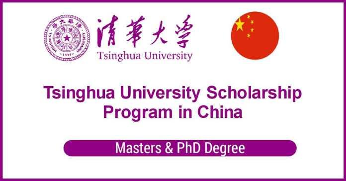 Tsinghua University Scholarship Program 2021 in China - Fully Funded