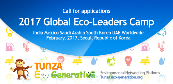Global Eco-Leaders Camp 2017 in Seoul, South Korea (Fully Sponsored)