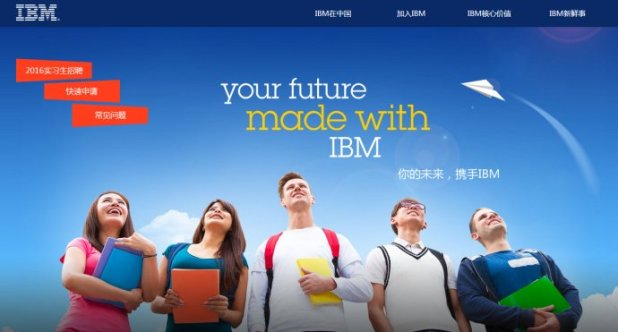 IBM Great Minds Student Internships 2017 (Fully Funded)