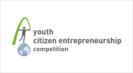 Youth Citizen Entrepreneurship Competition 2017