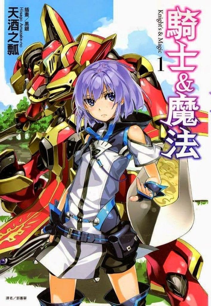 Knight And Magic Saison 2 : knight, magic, saison, Knight's, Magic, Season, Release, Date,, Manga, Information,, Spoilers