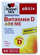 Doppelgers Action Vitamin D 400 ME Tablets 45 pcs.