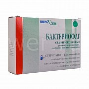 Bacteriophage Staphylococcal Solution para sa paggamit, lokal at panlabas na paggamit 20 ML bote 4 PC.